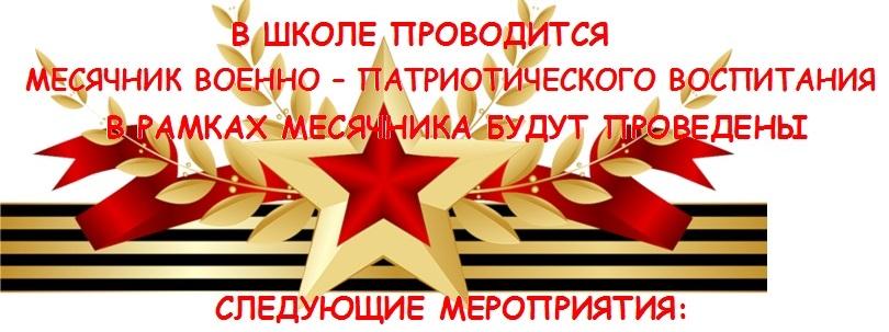 http://school268.spb.ru/wp-content/uploads/86415134.jpg